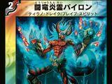 Pyron, the Battle Dragonic Firespirit
