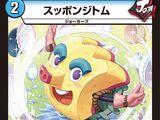 Spongetom