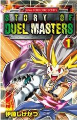 Story of Duel Masters