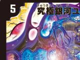 Ultimate Galaxy Universe