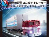 Convoy Trailer, Temporal Commander