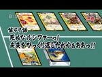Duel Masters Versus - Episode 49
