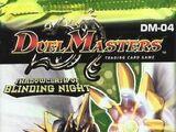 DM-04 Shadowclash of Blinding Night