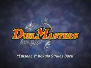 Duel Masters - Episode 20