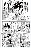 DM-Vol.1-pg7