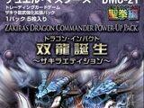 DMC-21 Zakira's Dragon Commander Power-Up Pack