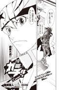 DM-Houden Gachi!! Volume 3 pg9