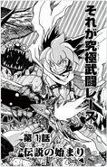 DM-SAGA-Vol1-pg8