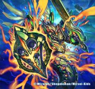 Aegis Boost, Matchless Dragon Saint artwork