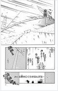 DM-FE-Vol5-pg6