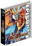 Card Album (Gaial Ryusei Dragon, Star Dragon King)
