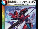 Red Scorpion, Electro-mech