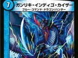 Blue Command Dragon
