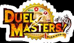 Duel Master! - Logo