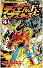 Fighting Edge Manga - Volume 4