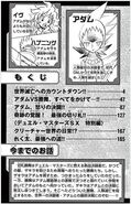 DM-SX Vol8-pg3
