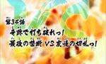 Duel Masters VSRF - Episode 34