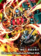 Explosion!! Hardrack promotional artwork