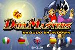 1941 - Duel Masters Kaijudo Showdown (EUR) 13