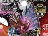 DMRP-13 Kirifuda x Onifuda King Wars!!!