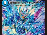 Crystal Command Dragon
