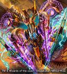 Diabolos Double Zeta, Temporal Demon Dragon artwork