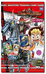 Duel Masters Gummy