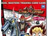 Duel Masters Card Gummy