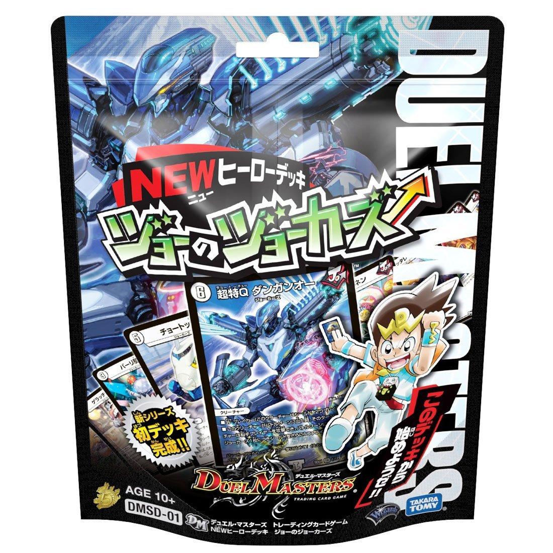 Duel Masters DMSD-01 New Hero Deck Joe/'s Jokers