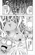 DM-Vol4-pg7