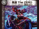 The ZERO, Black Speed