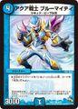 Blue Mighty, Aqua Warrior