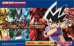 Duel Masters Advance