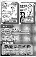 DM-Vol11-pg4
