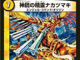 Nakatsumaki, Spirit of Godly Guns