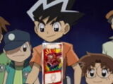 Zero Duel Masters: Abyss