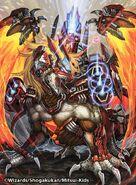 Evol Dogiragon artwork