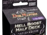 DMC-22 Hell Boost Half Deck