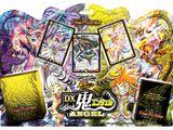 DMD-08 Deformation Deck Set: Ogre DX Angel