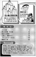 DM-Vol4-pg3