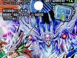 DMRP-12 SuperSuperSuper Top! The Awakening Joghiragon vs. Zeeron Bang-Tan