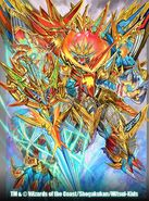 Guynext, Super Battle Victory Dragon artwork