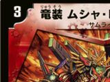 Dragon Gear - Musha Legend