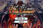 Duel Legend Demo Engine