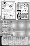 DM-Vol10-pg4