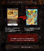 Entry Gate of Dragon Saga 2