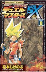 Star Cross Manga - Volume 8