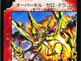 Overkill Zero Dragon
