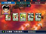 Duel Masters Birth Of The Super Dragon k