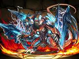 Bolmeteus Sapphire Dragon/Trivia